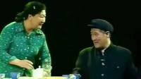 铁三角赵本山范伟高秀敏 经典爆笑小品《梦想中奖》