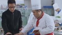 林师傅教李厨做菜暴露身份,被善姬查到,他竟然这么有名!