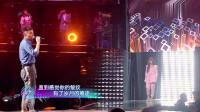 李荣浩与素人深情合唱《至少还有你》, 好听到让人耳朵怀孕!