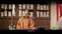 00年翡翠台鬼片