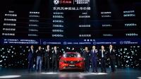 东风风神奕炫:CMP平台首款车型上市