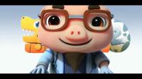 《猪猪侠之恐龙日记》第二季 第7集
