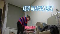 妻子的味道:韩国人看到中国丈夫给妻子按摩,开始吹牛,说这是最基本的