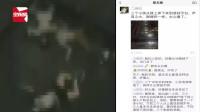 重庆3名初中女生18楼坠亡,知情人:她们手牵手相约自杀