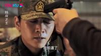 陆战之王:新兵出任务却拿对讲机点菜,班长秒懂,火速带部队救人