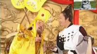 道士专注炼丹几十年,为吃长生不老丹皇帝跪在他面前!