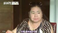 妻子的味道:知道咸素媛在陈华家的地位了,场面几度失控!