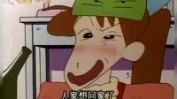 吉永老师接了一个电话,便开始疯狂喝酒,还不允许小朋友们回家