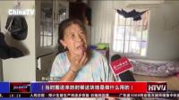 """杭州:近千辆车集体""""趴窝"""",又出现了共享汽车""""坟场""""?"""