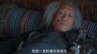老酒馆:陈怀海拿出钉子,报仇之战开始了