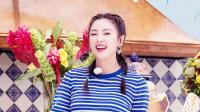 张雨绮质疑自己的人气,用美食促进团友之间的关系