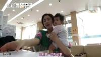 妻子的味道:陈华偷偷办理银行卡被咸素媛发现,陈华被吓到,灰溜溜的走了!