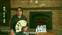 晓说:高晓松自曝曾写林徽因,林徽因的女儿看了高兴了,真是尴尬!