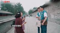 遇见天坛:游客跟冯绍峰cue赵丽颖,冯绍峰满脸笑意:老婆在家呢!
