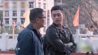 一路成年:五个家庭首次碰面 徐锦江教育儿子要叫人 结果见到人之后问儿子怎么称呼?