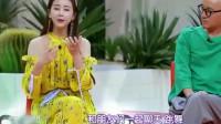妻子的味道:咸素媛:为了学习中文去夜店,十年后能看懂中文演艺合同!