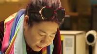"""妻子的味道:咸素媛""""土豪公婆""""买玉,韩国主持人看的眼花缭乱:这么多种玉!"""