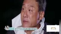 一路成年:梁家辉餐桌上道歉,梁家姐妹感动落泪!