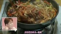 妻子的味道:活章鱼放在锅里乱动,加入葱姜蒜爆炒,味道好极了!