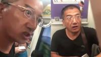 北京地铁车厢内一男子满口脏话逼人让座:你早就该给你爹让座