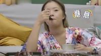 哎呀好身材:王菊在家的状态就是吃完就睡,睡醒就吃,果真是女版钱枫!