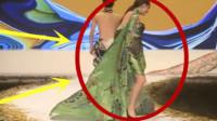 美女模特走秀披肩不慎滑落,下一秒她神反应,化解尴尬画面!