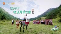 一路成年:徐锦江强撑着身体看徐菲表演,徐菲骑马的画面真是太帅气了!