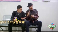 一路成年:想要这样的儿子!徐菲与徐锦江的互动太有爱了!