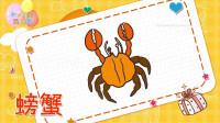 动物简笔画教程,如何画螃蟹简笔画第8种画法,积木时光简笔画大全