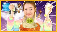 爱丽最特别的中秋节!品尝火鸡面月饼?| 爱丽和故事