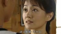 晓东和若瑄聊天,说自己想让父亲投点资,却是想多找几个帮手