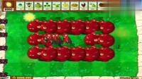 植物大战僵尸:火把辣椒和樱桃炸弹VS转基因僵族,戴夫:心疼你们变了黑鬼!