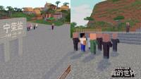 我的世界火车第四季:村里举行火车纪念日,他听到奇怪的声音