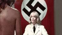 二战时期恐怖的纳粹女魔头的残忍行径