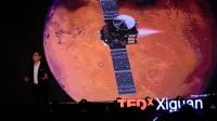 火星探索对我们日常生活的意义 · Denis Bastieri · TEDx西关