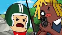 搞笑吃鸡动画:玩家们争着抢着被打死?幕后的原因简直让人无法吐槽
