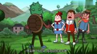 搞笑吃鸡动画:博士发明的龟壳免伤套装,马可波穿上之后想死都难!