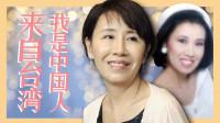 国籍不同的豪门家族成员们,为何每年中秋聚首中国南京?