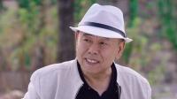 欢喜盈门 21 预告 刘贵祥与田茂山转行合作,正式成立茂祥养鸭场