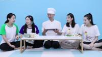 新魔力玩具学校:食玩之魔力大哥的火锅店!