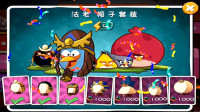 愤怒的小鸟2游戏【795】用1000黑珍珠买到第3顶法老帽子