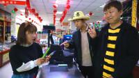老师超市购物,没想超市是学生开的,两人的交流太逗了