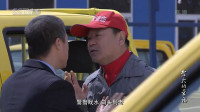 范伟这把没送出去的鸳鸯戏水送给驾校教练,没想教练离婚了