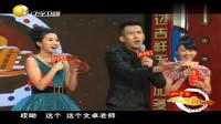 王小虎 张可演绎《爆笑小品》 评委老师没看够亲自上台体验