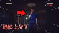 精神崩溃的日本恐怖游戏:欢迎回家!-纸鱼