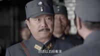 阎锡山给晋绥军将领发毒药,不料属下集体杀上门下跪求情!打自己脸了