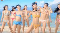 【SNH48】泳装沙滩热舞