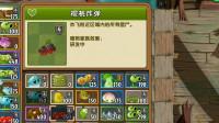 植物大战僵尸:新版本和旧版本的樱桃炸弹炸弹,你更喜欢哪个?