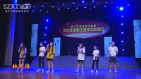 遂宁市职业技术学校2019年迎新生庆中秋文娱晚会歌曲——不为谁而作的歌