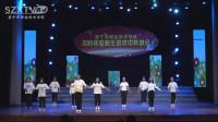 遂宁市职业技术学校2019年迎新生庆中秋文娱晚会舞蹈——你笑起来真好看